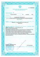 Приложение №2 к лицензии